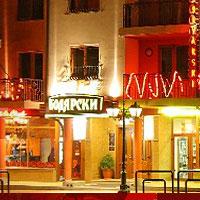 Hotel Bolyarski