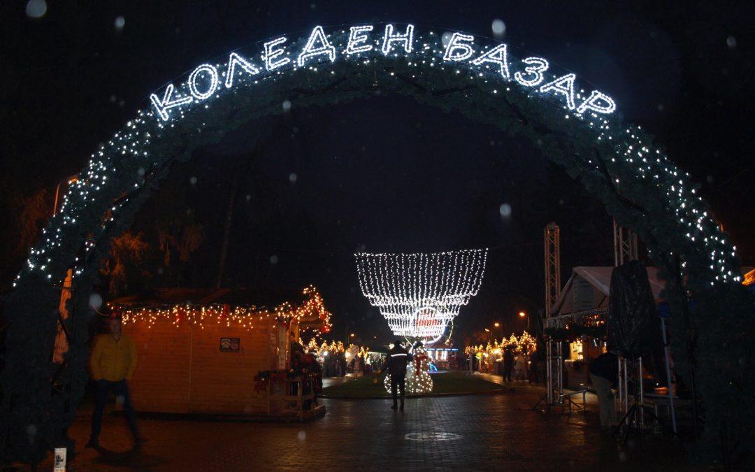 Вината на Гулбанис на Коледен базар В. Търново